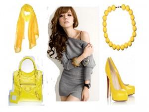 Серый и жёлтый – идеальное сочетание